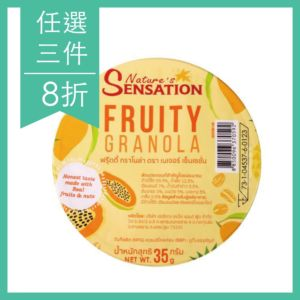 [Nature's Sensation] 熱帶水果脆麥片(35g/個)