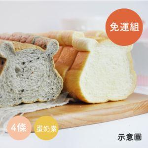 [愛吐司itoast] 小熊吐司4條組(蛋奶素)(免運)
