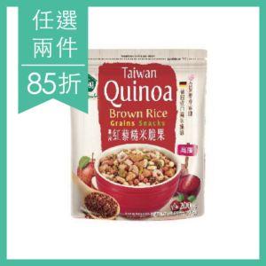 [薌園] 臺灣紅藜糙米脆果 ( 200公克 / 袋 )
