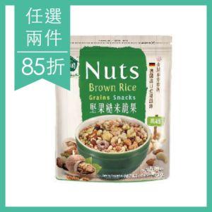 [薌園] 堅果糙米脆果 ( 200公克 / 袋 )