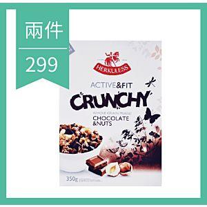 [Herkuless大力士] 榛果巧克力脆穀片 (350g/盒)