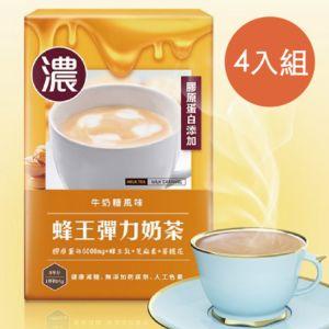 [UDR] 蜂王彈力膠原奶茶 (牛奶糖風味/4盒)