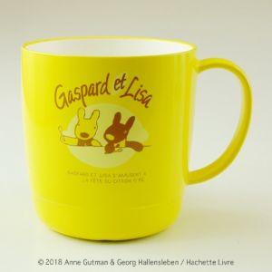 [Gaspard et Lisa 麗莎和卡斯柏] 可疊馬克杯-萊姆黃
