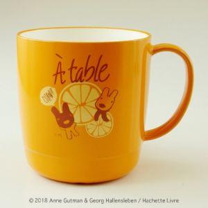 [Gaspard et Lisa 麗莎和卡斯柏] 可疊馬克杯-甜橙橘