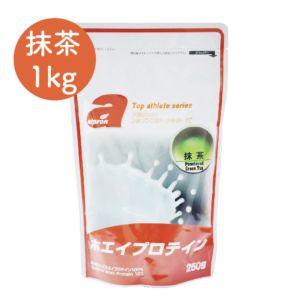 [日本 Alpron] 濃縮乳清蛋白-抹茶 (1kg/袋) {效期: 2019-08-21}