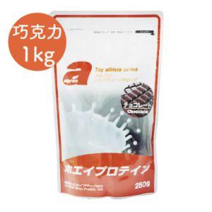 [日本 Alpron] 濃縮乳清蛋白-巧克力 (1kg/袋) {效期: 2019-08-21}
