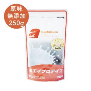 [日本 Alpron] 濃縮乳清蛋白-無添加原味(250g/袋)