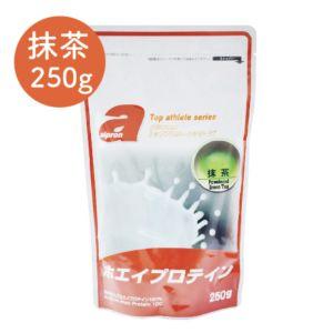 [日本 Alpron] 濃縮乳清蛋白-抹茶(250g/袋)