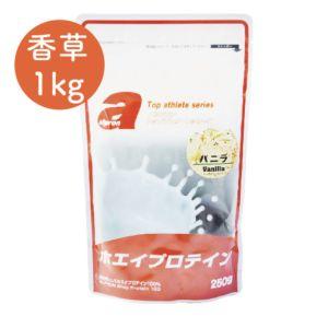 [日本 Alpron] 濃縮乳清蛋白-香草 (1kg/袋)