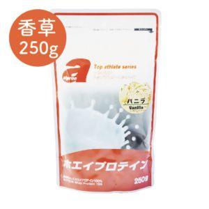 [日本 Alpron] 濃縮乳清蛋白-香草 (250g/袋)