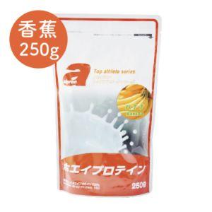 [日本 Alpron] 濃縮乳清蛋白-香蕉 (250g/袋)