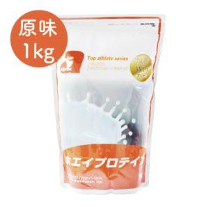 [日本 Alpron] 分離乳清蛋白-無添加原味 (1kg/袋)