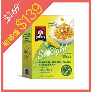 [桂格] 穀添樂黃金玉米脆片 (325g/盒)