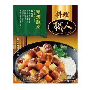 [聯夏]料理職人系列-精燉豚肉(220g/包、2包/盒)