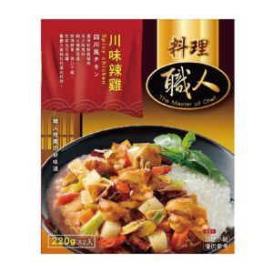 [聯夏]料理職人系列-川味辣雞(220g/包、2包/盒)