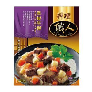[聯夏]料理職人系列-黑椒牛柳(220g/包、2包/盒)