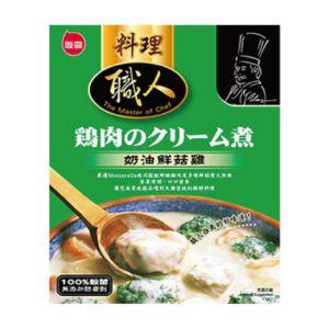 [聯夏]料理職人系列-奶油鮮菇雞(200g/包、2包/盒)