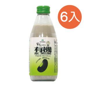 [羅東鎮農會] 有機青仁黑豆奶 (245mL/瓶) {賞味期限: 2019-01-22}