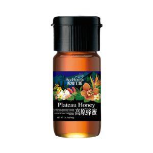 [蜜蜂工坊]高原蜂蜜(700g/罐)