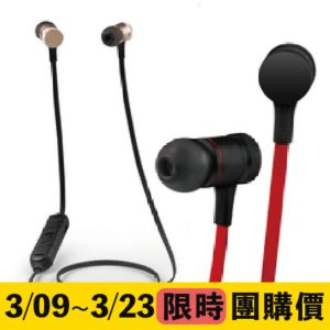[台灣 Aibo] V10 磁吸耳塞式藍牙耳機麥克風-金色