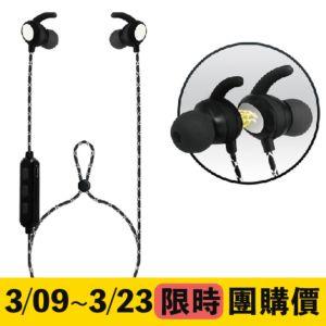 [台灣 Aibo] BTH1 磁吸式 運動藍芽耳機麥克風-黑