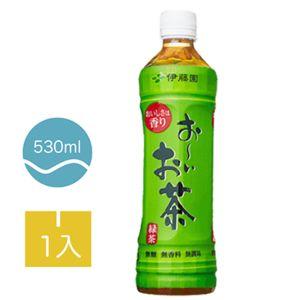 [伊藤園] 綠茶 (530ml)
