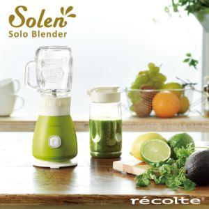 [日本麗克特recolte] Solen果汁機 (樂活綠/RSB-3)