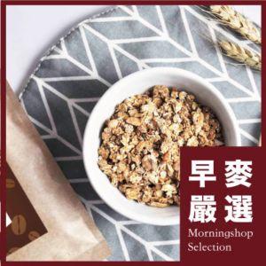 [早窩] 咖啡堅果烤燕麥隨手包 (40g/包) |早麥嚴選 {賞味期限: 2019-01-31}