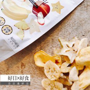 [好日好食] 頂級水果脆片 (55g/包)