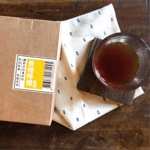 [好日X好食] 手工香柚檸檬黑糖 (38g*8顆/盒)