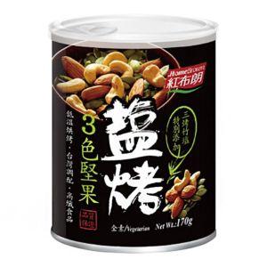 [紅布朗] 鹽烤3色堅果 (170g/罐)