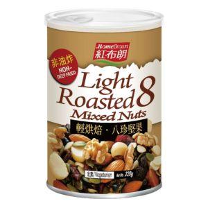 [紅布朗] 輕烘焙 ● 八珍堅果 (220g/罐)