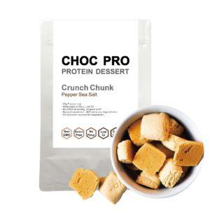 [查克派] 山葵椒鹽蛋白質一口餅乾 (70g/袋)