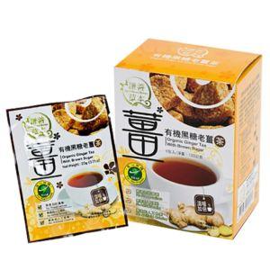 [謙善草本] 那個來不舒服 - 有機黑糖暖薑茶 (6包/盒)