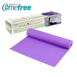 [Comefree] 瑜珈彈力墊 - (紫色)