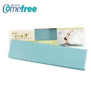 [Comefree] 羽量級TPE摺疊瑜珈墊(時尚藍)