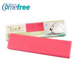 [Comefree] 羽量級TPE摺疊瑜珈墊(蜜桃粉)