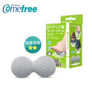 [Comefree] 肌筋膜按摩舒緩花生球 (強) 經典灰