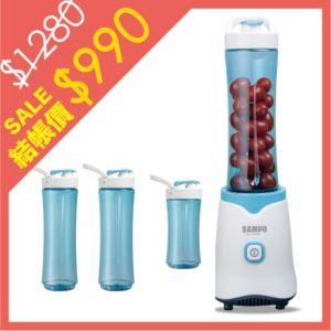[Sampo聲寶] 隨行杯果汁機(三杯組)