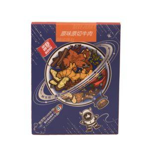 [犇馳 Bango] 原味原切牛肉隨身盒(4片/盒)