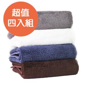 韓國松月毛巾四色超值組(棕色/灰色/白色/深藍色)-80X40cm
