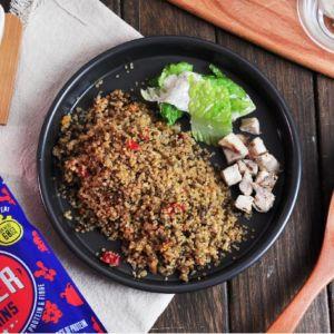[即期品] [英國 IAS] 綜合胡椒藜麥扁豆即食穀物 (250g/包)