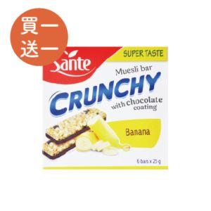 [波蘭 Sante] 香蕉巧克力穀物棒 (25g*6條/盒)