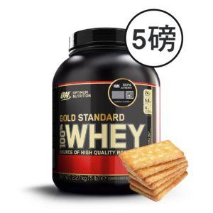 [美國 ON] 金牌乳清蛋白-餅乾(5磅/罐)