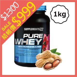 [南非 SUPPLEMENTS SA] 純乳清蛋白粉-花生醬 (1kg/罐)