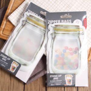 [美國Kikkerland] 梅森瓶造型夾鏈袋-S (4入/包)