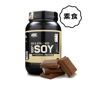 [美國 ON] 黃金比例分離大豆蛋白 - 巧克力 (935g/罐)