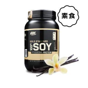 [美國 ON] 黃金比例分離大豆蛋白 - 香草 (915g/罐)