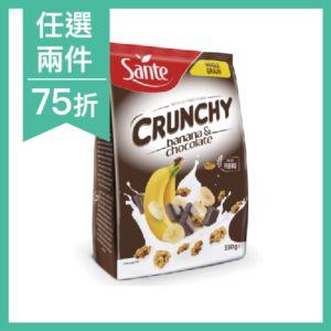 [波蘭 Sante珊德] 香蕉巧克力香脆果麥 (350g/包)