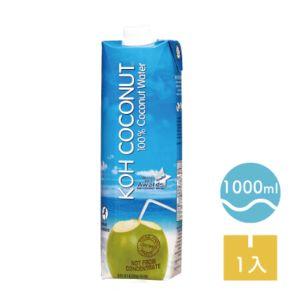 [KOH酷椰嶼] 100%純椰子汁 (1L/罐)